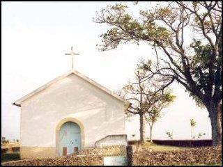 capela de s. roque grijó de parada.jpg